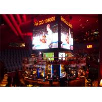 Wholesale Eastar RGB Full Color Digital Signage Video Wall , 5mm LED Screen from china suppliers