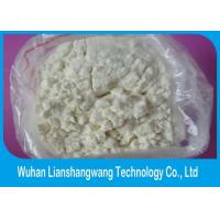 Wholesale 99% Purity Salbutamol Sulfate / Albuterol Sulfate / CAS 51022-70-9 for Bronchial Asthma from china suppliers