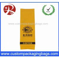 Wholesale Metallized Zipper Resealable Coffee Bags With Valve , Yellow Recycled Moistureproof from china suppliers
