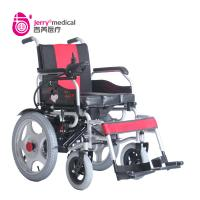 Quality Automated Indoor Fold Up Commode Electric Wheelchair Customized Rear Wheel Drive for sale