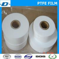 Wholesale Electronic insulation ptfe skived film from china suppliers