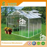 Wholesale 6'x8'x6.7'FT Silver Color Double Door Traditional Series Aluminum Greenhouse from china suppliers