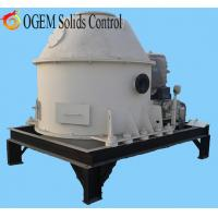 Quality drilling cutting dryer,vertical centrifuge,cuttings dryer,basket screen for sale