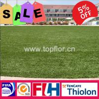Buy cheap Multi Use Green Grass Carpet for Outdoor Garden Landscaping Turf Lawn from wholesalers