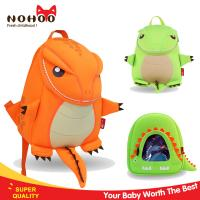 Wholesale Lightweight Cute Preschool Animal Backpacks For Little Kids NH029 from china suppliers