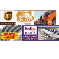 Wholesale BALANCE CAR SHIPPING FROM SHENZHEN CHINA BY FEDEX, DHL, UPS, TNT from china suppliers