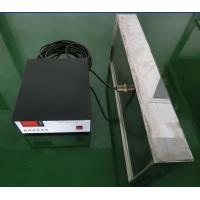 Wholesale 20-40khz Frequency Immersible Ultrasonic Transducer In Machinery And Light Industry from china suppliers