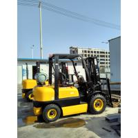 Wholesale Brand new FY25T LPG forklift 2.5t, GQ-4Y engine from TOYOTA, hydraulic transmission, Impco LPG system, VM300, LF092hotse from china suppliers
