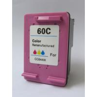 Wholesale 2012 manufactured quality refillable ink cartridge for C1823D from china suppliers