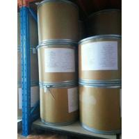 Buy cheap Magnesium Lactate Dihydrate EP Granules from wholesalers