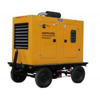 Wholesale Industrial Mobile Portable Electricity Generator ,100kw Electric Portable Generator from china suppliers