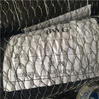 Wholesale hexagonal wire mesh from china suppliers