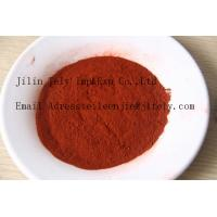 Buy cheap Pharmaceutical Intermediates high purity B12 CAS NO.68-19-9 from wholesalers