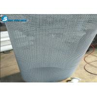 Buy cheap stretch metal mesh curtain for building deco from wholesalers