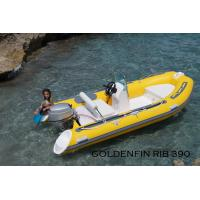 Buy cheap 13Ft Fiberglass Hull Small Rib Boat  in yellow color for fun on the sea from wholesalers