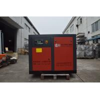 Wholesale Industrial Equipment Low Pressure Air Compressor 90kw 120hp Low Noise and Long Life from china suppliers