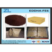 Wholesale 6% Deep brown powder EDDHA-FE6 DTPA Acid as chelated micronutrients from china suppliers