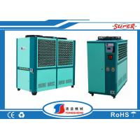Wholesale High Efficiency 20HP Industrial Water Chiller 830KG With 50DN Diameter Pipe from china suppliers