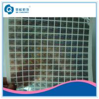 Buy cheap Custom Hologram Stickers , Gloss Laminating / Embossing Warranty Labels from wholesalers