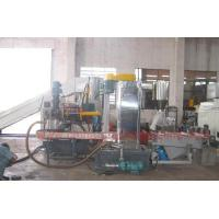 Wholesale film recycling machine from china suppliers
