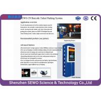 Wholesale Barcode Ticket Central Payment  Intelligent Car Parking Management System from china suppliers