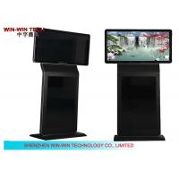 Wholesale 3G / WIFI Network LCD Advertising Player from china suppliers
