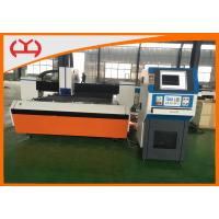 Wholesale Germany IPG Fiber Laser Cutting Machine For Metal / Aluminum / Stainless Steel from china suppliers
