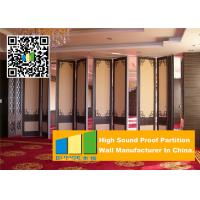 Wholesale Sliding Folding Partition Walls Office , Acoustic Movable Walls For Banquet Hall from china suppliers
