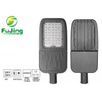 Wholesale New arrived Energy saving LED solar street light 15W  180lm/w with 6M street light pole from china suppliers