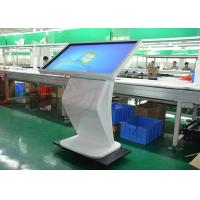 Wholesale Rotating lcd display touch screen kiosk 3mm thickness tempered glass DDW-AD4201SNT from china suppliers