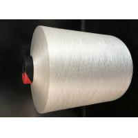 Wholesale AA Grade Raw White Polyester DTY Yarn 100D / 144F SIM S + Z Used In Circular Machine from china suppliers
