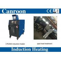 Wholesale High Quality CE ISO Induction PWHT Machine for Flange from china suppliers