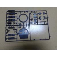 Wholesale Cold / Hot runner 2 / 4 multi cavity mold plastic injection toy mould from china suppliers