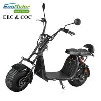 Buy cheap Electric Scooter EcoRider ES057 Citycoco COC Electric Scooter 60V 12ah/20ah from wholesalers