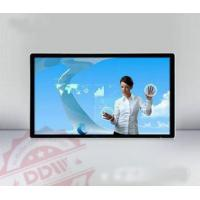 Wholesale SAMSUNG LCD Touch Screen Kiosk Digital Signage FOR commercial supermarket from china suppliers