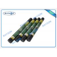 China 3% UV Protection 10 Year Guarantee Garden Weed Control Fabric Spunbond in Black Color on sale