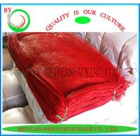 Wholesale Vegetables PP Woven Mesh bags from china suppliers
