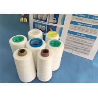 Wholesale Sewing Spun Polyester Yarn High Tenacity Polyester Yarn Twist S And Z from china suppliers