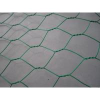 Wholesale PVC Coated 2'' Woven Hexagonal Chicken Wire With Low Carbon Steel from china suppliers
