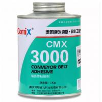 Wholesale Cold Vulcanizing Solution Conveyor Belt Glue Quick Drying Temperature Resistance from china suppliers