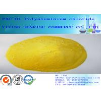 Wholesale High Purity PAC Polyaluminium Chloride Water Treatment White Powder from china suppliers