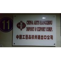 CHINA ARTS HANGZHOU IMP. & EXP. CORP. / JULIES ART MATERIAL INTERNATIONAL LIMITED