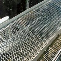 Buy cheap expanded walkway mesh from wholesalers