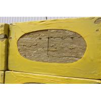 Wholesale Rock Wool Building Insulation Materials from china suppliers