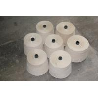 Wholesale Bleached Raw Organic Cotton Knitting Yarn 21Ne Core Spun Thread Yarn For Underwears from china suppliers