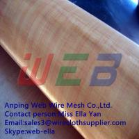 Wholesale Red copper wire cloth (Anping Manufacturer) from china suppliers