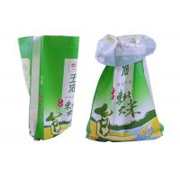 Wholesale Biodegradable Pet Woven Plastic Feed Bags Anti Slip With Bopp Lamination from china suppliers