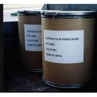 Wholesale Xanthan Gum for Oil drilling from china suppliers