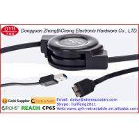 Buy cheap OEM Design Retractable Type 9 Wires 3.0 USB Cable from wholesalers