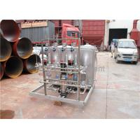Wholesale Industrial Fuel Gas Scrubber For Pulverized Coal Fired Boiler Waste Gas Treatment from china suppliers